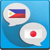 Tagalog-Japanese Phrasebook
