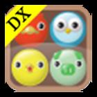 PangPang Addictive Game Deluxe icon