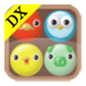 PangPang Addictive Game Deluxe for PC and MAC