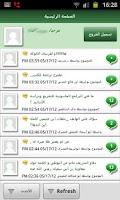 Screenshot of شبكة الألوكة - المجلس العلمي