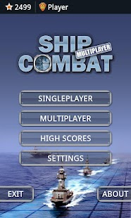 ShipCombat Multiplayer - screenshot thumbnail
