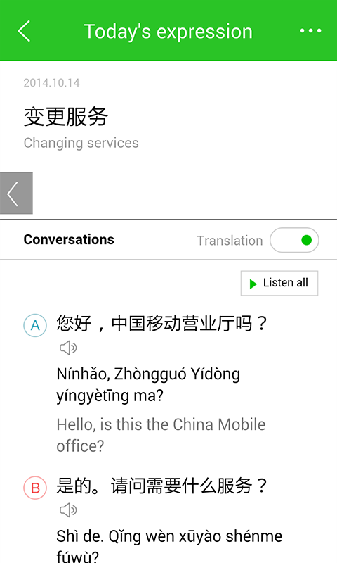 LINE dictionary: Chinese-Eng- screenshot
