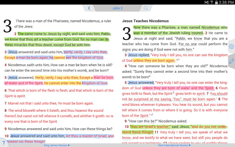 Amplified Bible - screenshot