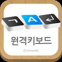 원격 키보드 2.1 icon