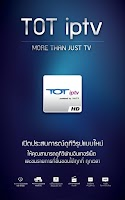 Screenshot of TOTiptv