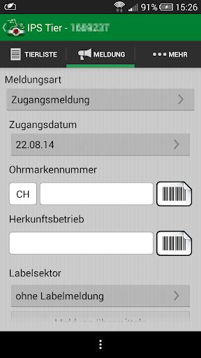 【免費生產應用App】IPS Tier-APP點子