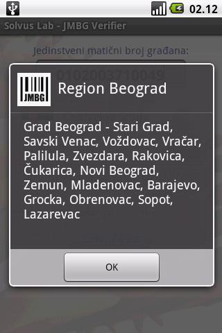JMBG Verifier- screenshot