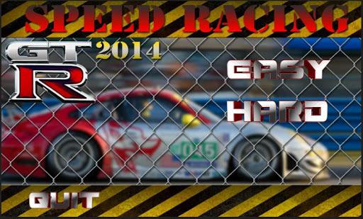 Araba Yarışı 2014