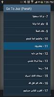 Screenshot of Quran Urdu Script 15 Lines