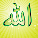 Signs of Allah (God) – Islam logo