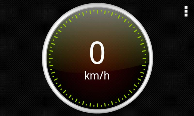 Speedometer - screenshot