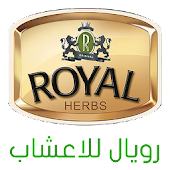 Royal for Herbs