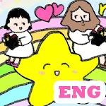 Comic Bible Comic Jesus FULL
