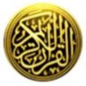 eMushaf icon