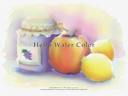 Hello Water Color