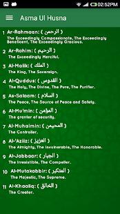 Waktu Solat -Kiblat, Azan, Doa Screenshots