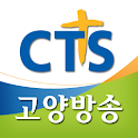 CTS 고양방송 logo