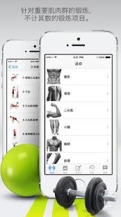 【動作】Return of the knight-癮科技App