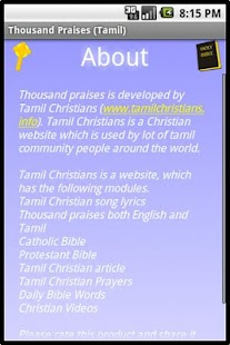 Thousand Praises (Tamil) - screenshot thumbnail
