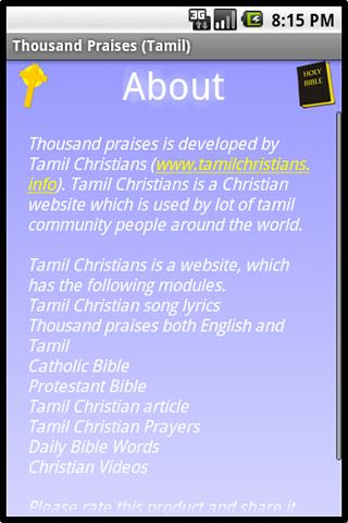 Thousand Praises (Tamil) - screenshot
