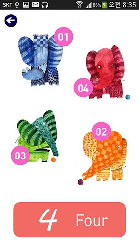 玩教育App|Gajah Pro: 코끼리 놀이 학습 - 수와 색깔免費|APP試玩