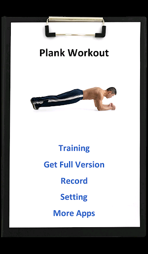 7分間腹部トレーニング