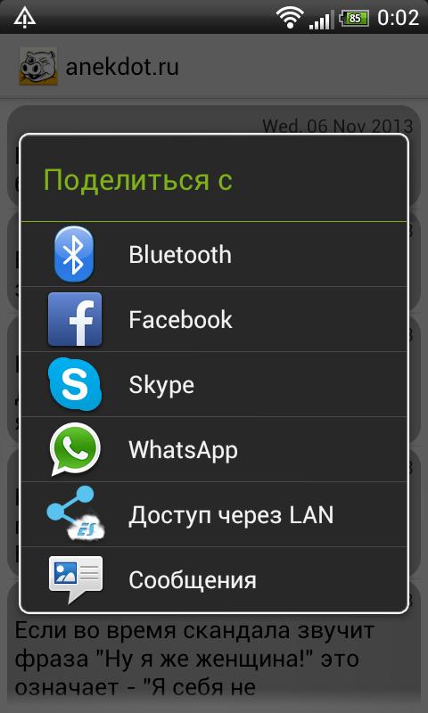 Whatsapp 4pda темы для nokia 7230 скачать бесплатно - c4