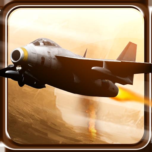 动作のジェット戦闘ファイティング LOGO-記事Game