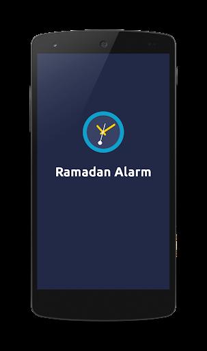 Ramzan Alarm 2014