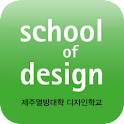 SOD디자인학교 logo