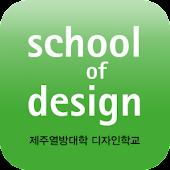 SOD디자인학교