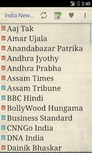 India Newspapers - screenshot thumbnail