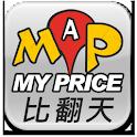 比價比翻天(MyPriceMap) logo