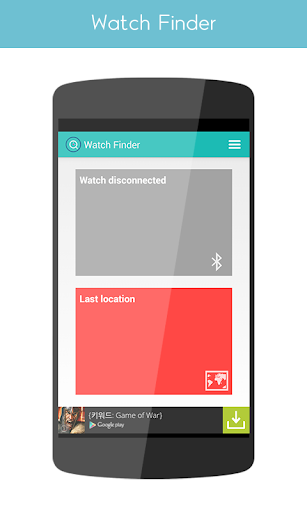 【免費工具App】Watch Finder for Android Wear-APP點子