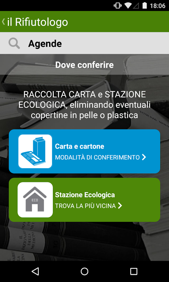 il Rifiutologo- screenshot