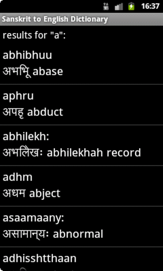 Sanskrit to English Dictionary- screenshot