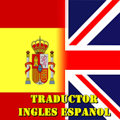 Traductor ingles español