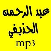Quran by Ali Al Hudhaify