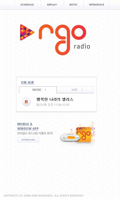 RGO Radio- screenshot