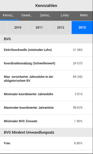 Android App 開發參考規格表| 博全科技有限公司