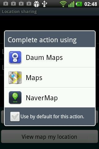工具必備APP下載 GPS位置分享 好玩app不花錢 綠色工廠好玩App