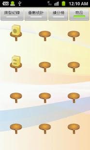 Mahjong and Friends Free- screenshot thumbnail