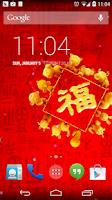Screenshot of Lunar New Year Blessing Lwp