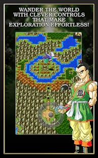 DRAGON QUEST III Screenshot 14