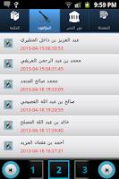 Screenshot of المكتبة الإسلامية