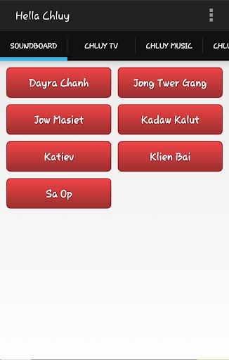 玩娛樂App Hella Chluy免費 APP試玩