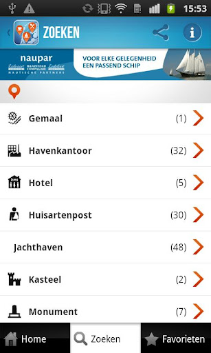 Erlebnis-App Wattenmeer
