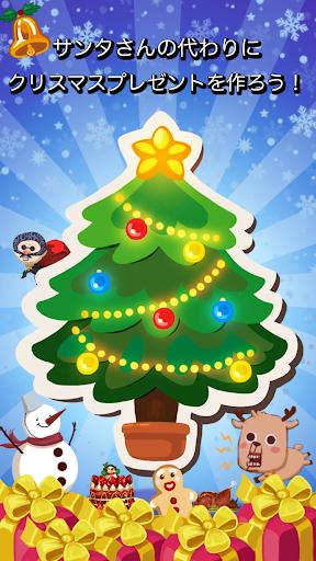 クリスマスプレゼントを作ろう!