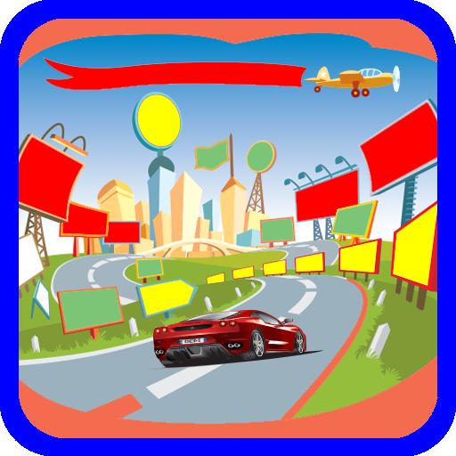 멋진 자동차 게임 體育競技 App LOGO-硬是要APP