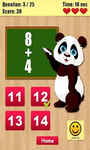 Math Game for Smart Kids- screenshot thumbnail